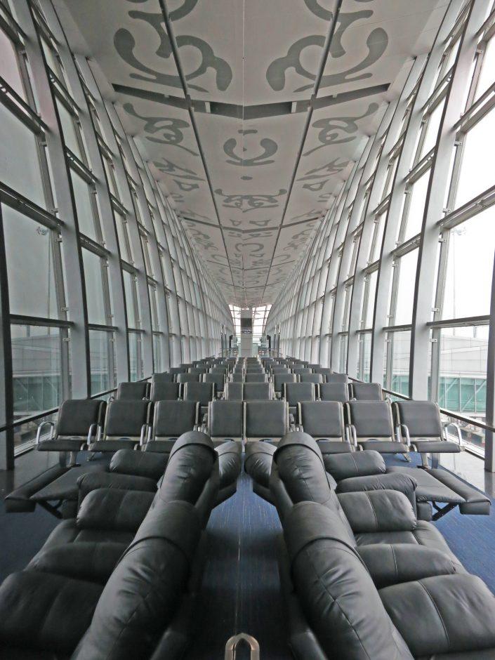 Airport Lounge, Kolkata